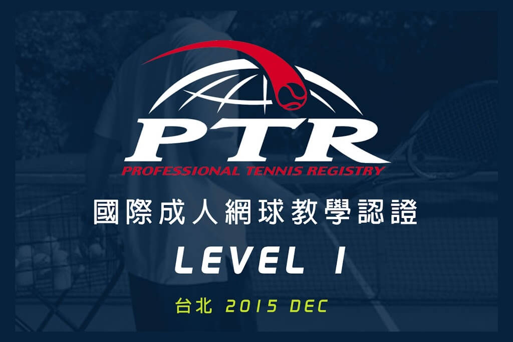 2015 Ptr Certification Adult Tennis Development Sunny Tennis Academy
